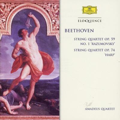 "Beethoven: String Quartets Opp. 59 ""Razumovsky"" & 74 ""Harp"" [Argentina]"