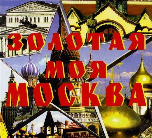 Zolotaya Moya Moskva