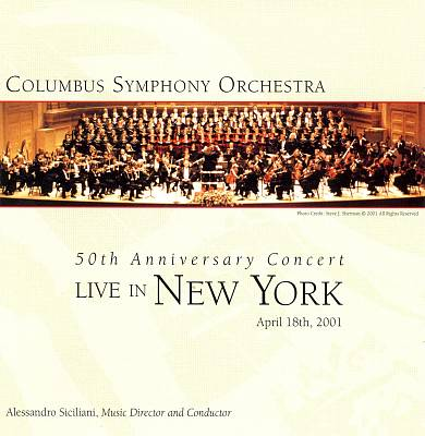 50th Anniversary Concert: Live in New York