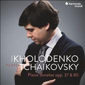 Kholodenko plays Tchaikovsky:…