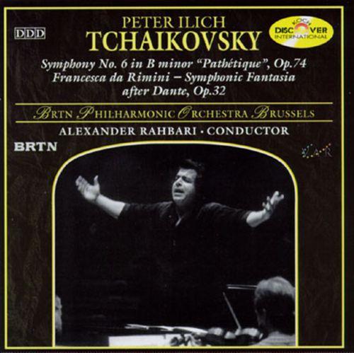 Peter Ilyich Tchaikovsky: Symphony No. 6