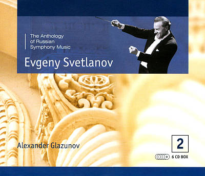 The Anthology of Russian Symphony Music: Glazunov