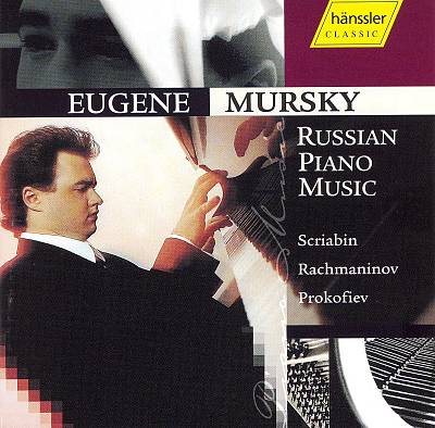 Eugene Mursky plays Russian Piano Music