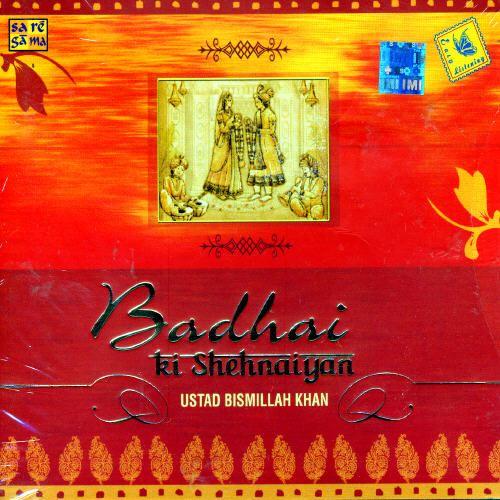 Badhai Ki Shehnaiyan
