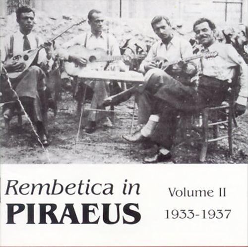 Rembetica in Piraeus, Vol. 2