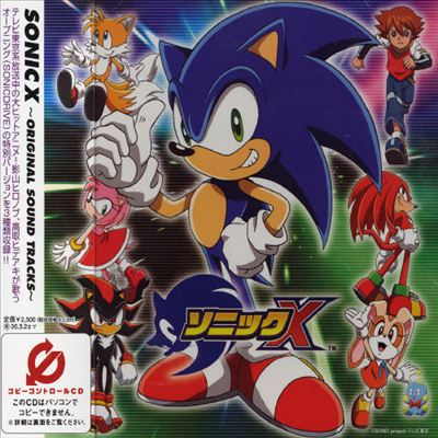 Sonic X [Original Game Soundtrack]