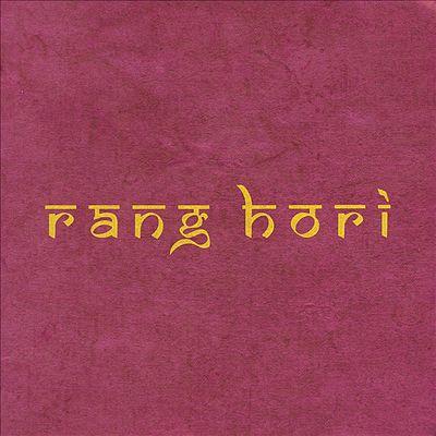 Rang Hori