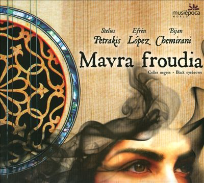 Mavra Froudia - Black Eyebrows