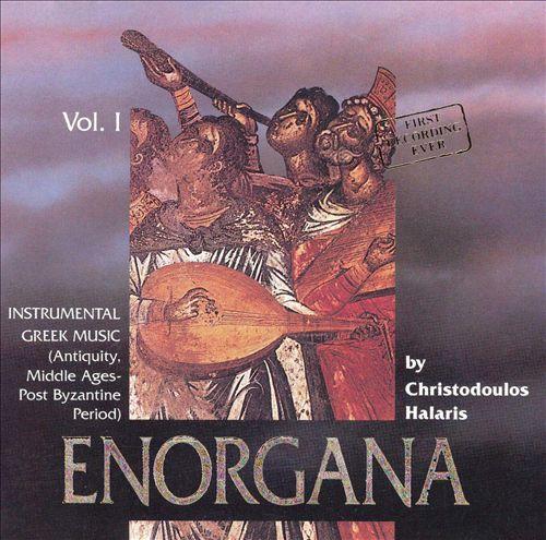 Enorgana