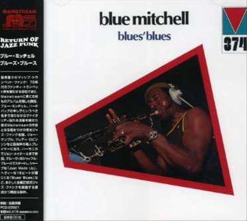 Blue's Blues