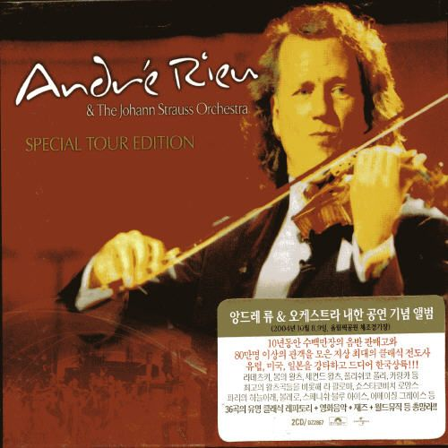 André Rieu/Johann Strauss Orchestra