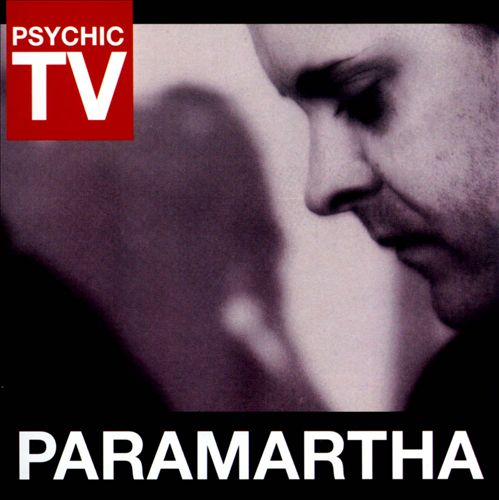 Paramartha