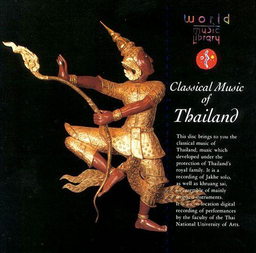 Classical Music of Thailand