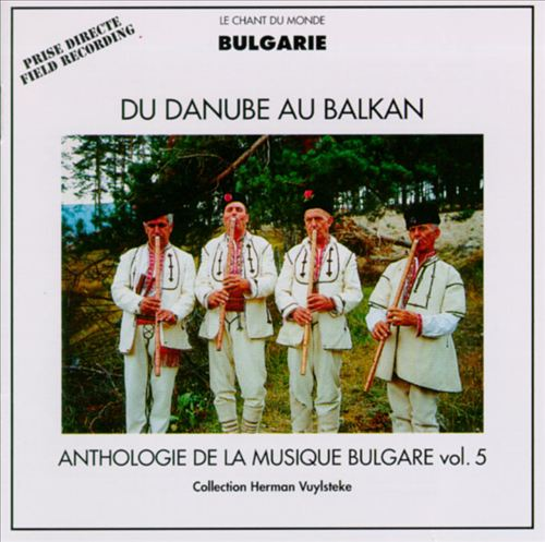 Anthology of Bulgarian Music, Vol. 5