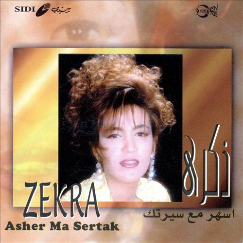 Asher Ma Sertak