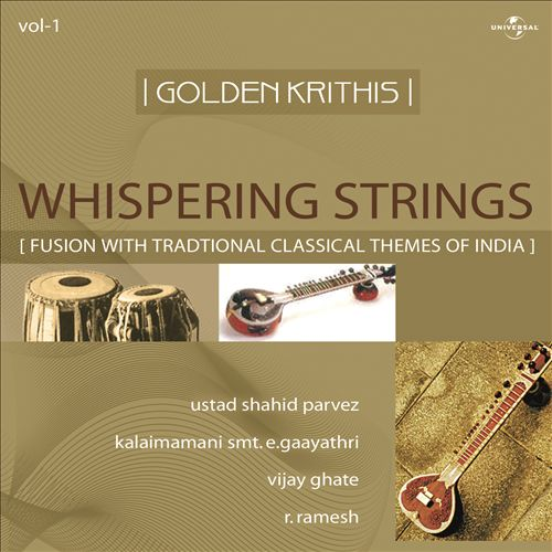 Golden Krithis  Vol.1: Whispering Strings