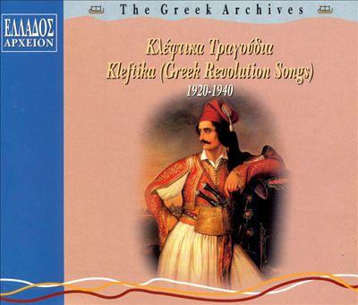 Greek Archives: Greek Revolution Songs 1920-1940