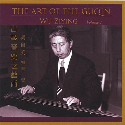 The Art of the Guqin, Vol. 1