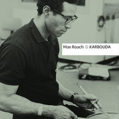 Kardouba