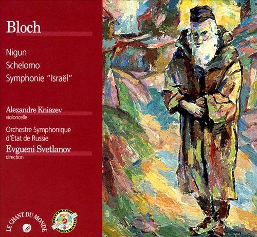 Ernst Bloch: Nigun; Schelomo; Symphonie Israël