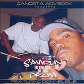 Samplin' to the Beat of the Drum