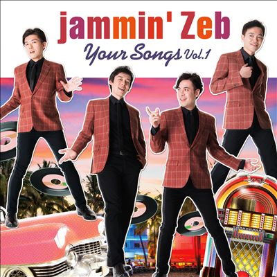 Your Songs, Vol. 1