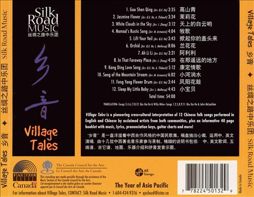 Village Tales