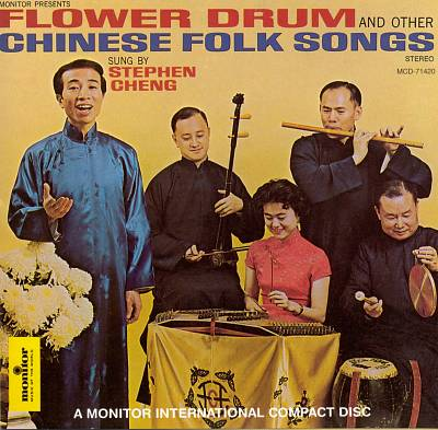 Flower Drum & Other Chinese Folk Songs
