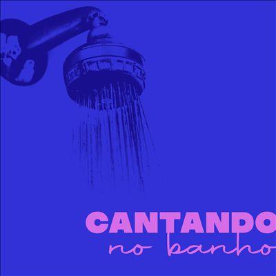 坎坦多无伴奏