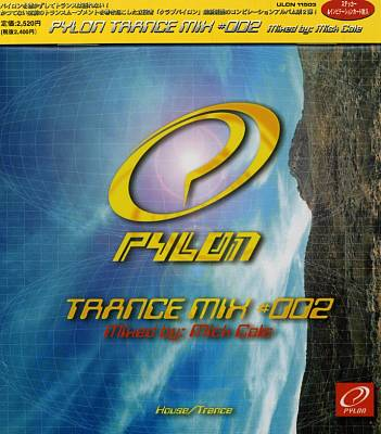 Pylon Trance Mix #002 (Remixed by DJ Ken-U)