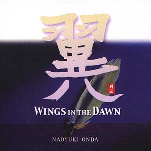 Wings in the Dawn