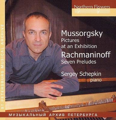 Mussorgsky: Pictures at an Exhibition; Rachmaninoff: Seven Preludes