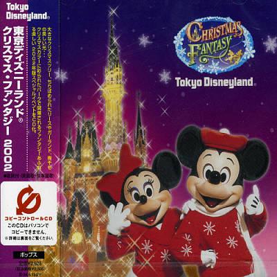 Tokyo Disneyland Christmas Fantasy 2002