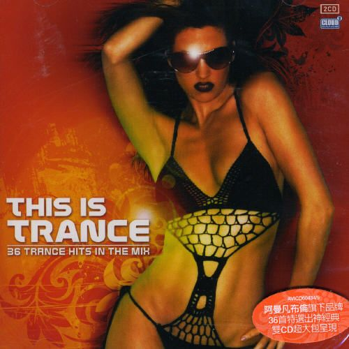 This Is Trance [Avex Trax Japan]