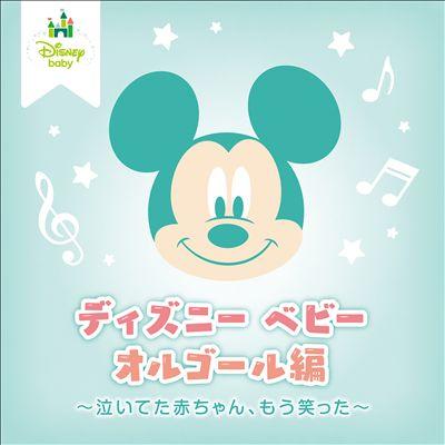Disney Baby Orgel