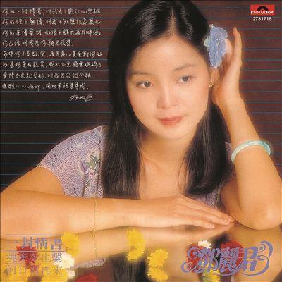 BTB: Yi Feng Qing Shu