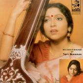 Melodious Bhajans
