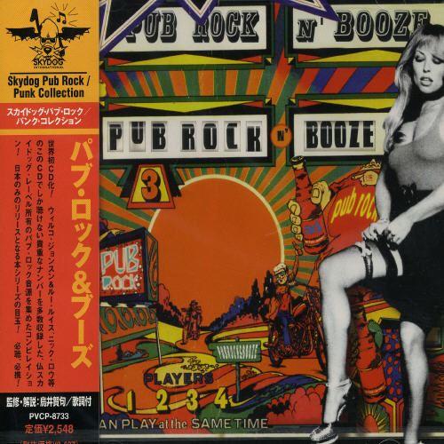 Pub Rock & Booze