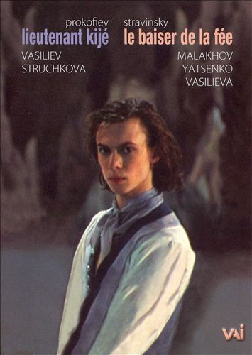Prokofiev: Lieutenant Kijé; Stravinsky: Le Baiser de la Fée [DVD Video]