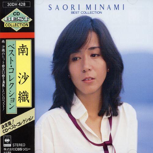 Minami Saori Best Collection