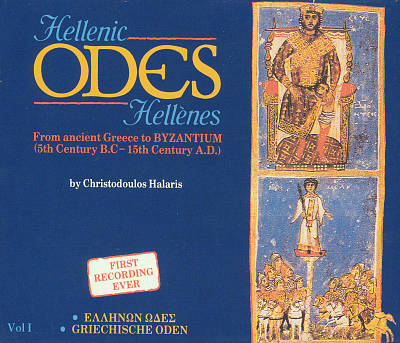 Hellenic Odes, Vol. 1