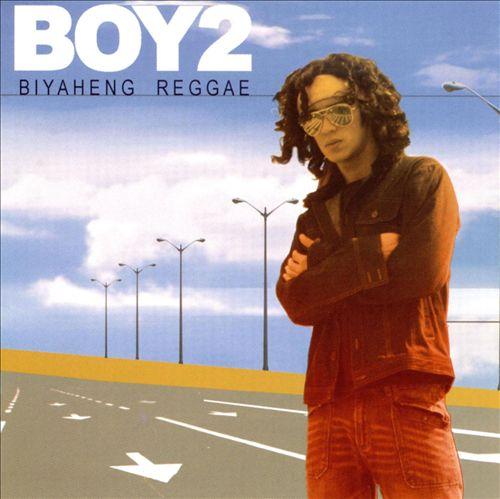 Biyaheng Reggae