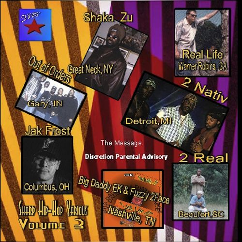 Sharp Records Various Hip-Hop, Vol. 3