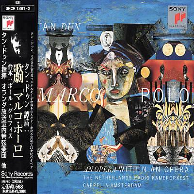 Tan Dun: Marco Polo - An Opera Within an Opera