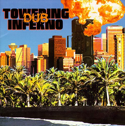 Towering Dub Inferno: The ROIR Tapes