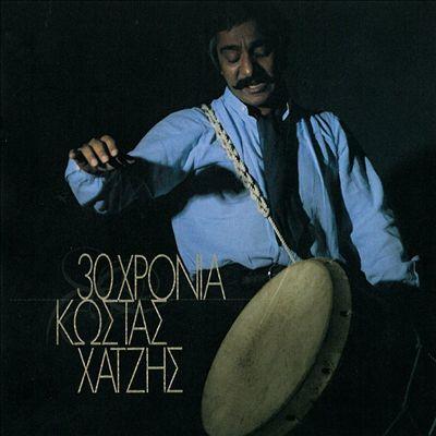 30 Chronia Kostas Chatzis