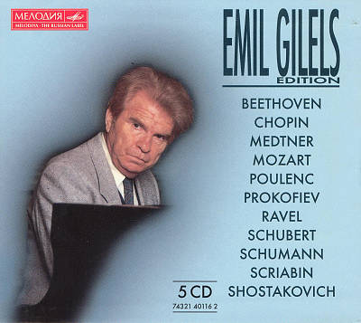 Emil Gilels Edition [Box Set]