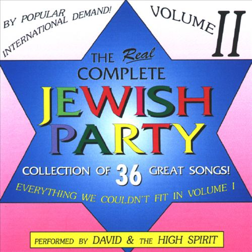 Real Complete Jewish Party, Vol. 2