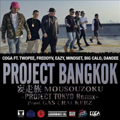 Project Bangkok