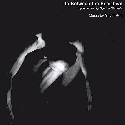 In Between the Heartbeat